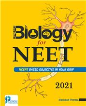 Biology for NEET(NCERT Based Objective in your grip)