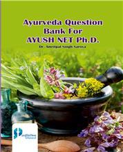 Ayurveda Question Bank  for AYUSH NET Ph.D.
