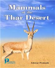 Mammals of the Thar desert