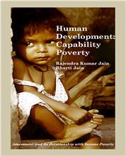 Human Development : Capability Poverty