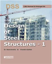 Design of Steel Structures Vol.1