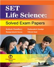 SET Life Science Solved Exam Questions