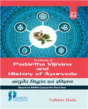 Textbook of Padartha Vijnana and History of Ayurveda 2nd Ed.