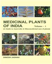 Medicinal Plants of India Vol 1