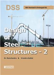 Design of Steel Structures Vol.2