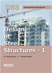 Design of Steel Structures Vol.1