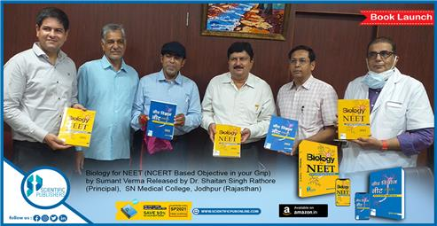 Book Launch Biology for NEET (NCERT Based Objective in your Grip) by Sumant Verma.
