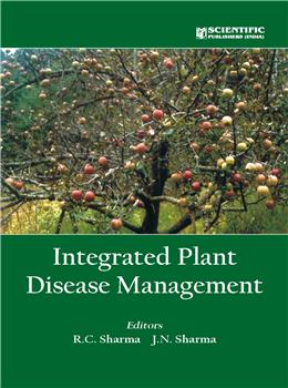 Integrated Plant Disease Management