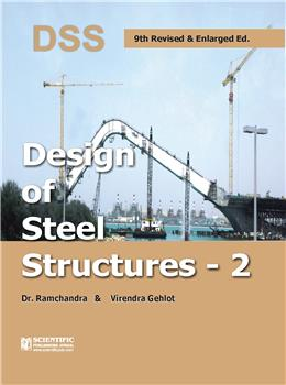 Design of Steel Structures Vol.2