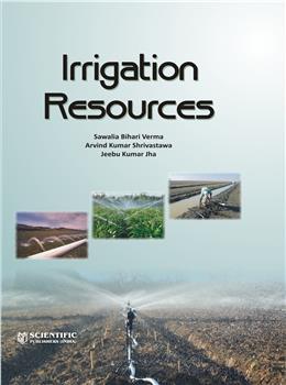 Irrigation Resources