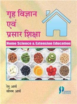 Grah Vigyan Avam Prasar Shiksha Home Science and Extension Education